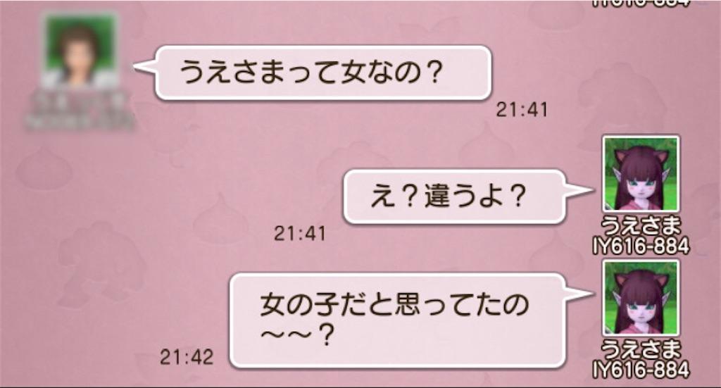 f:id:ueda319:20210726222229j:image
