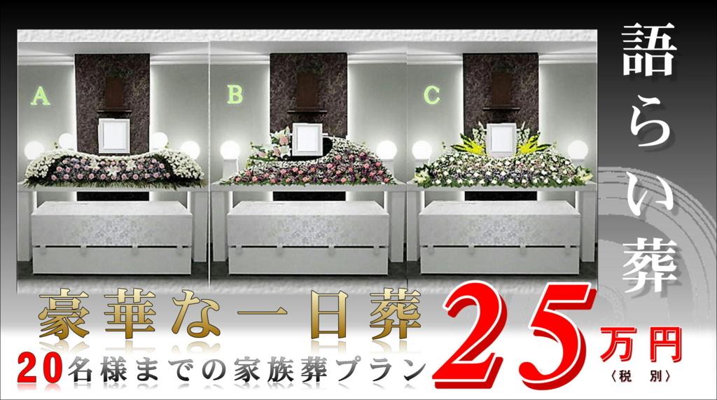 f:id:ueda818:20170922104950j:plain