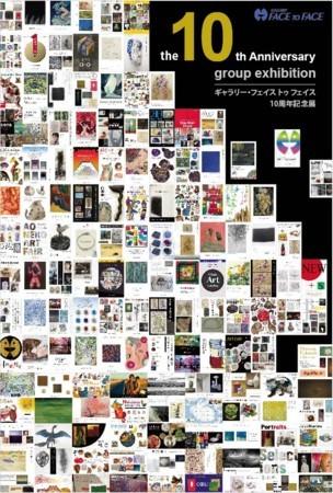 f:id:uedakazuhiko:20180510194726j:image