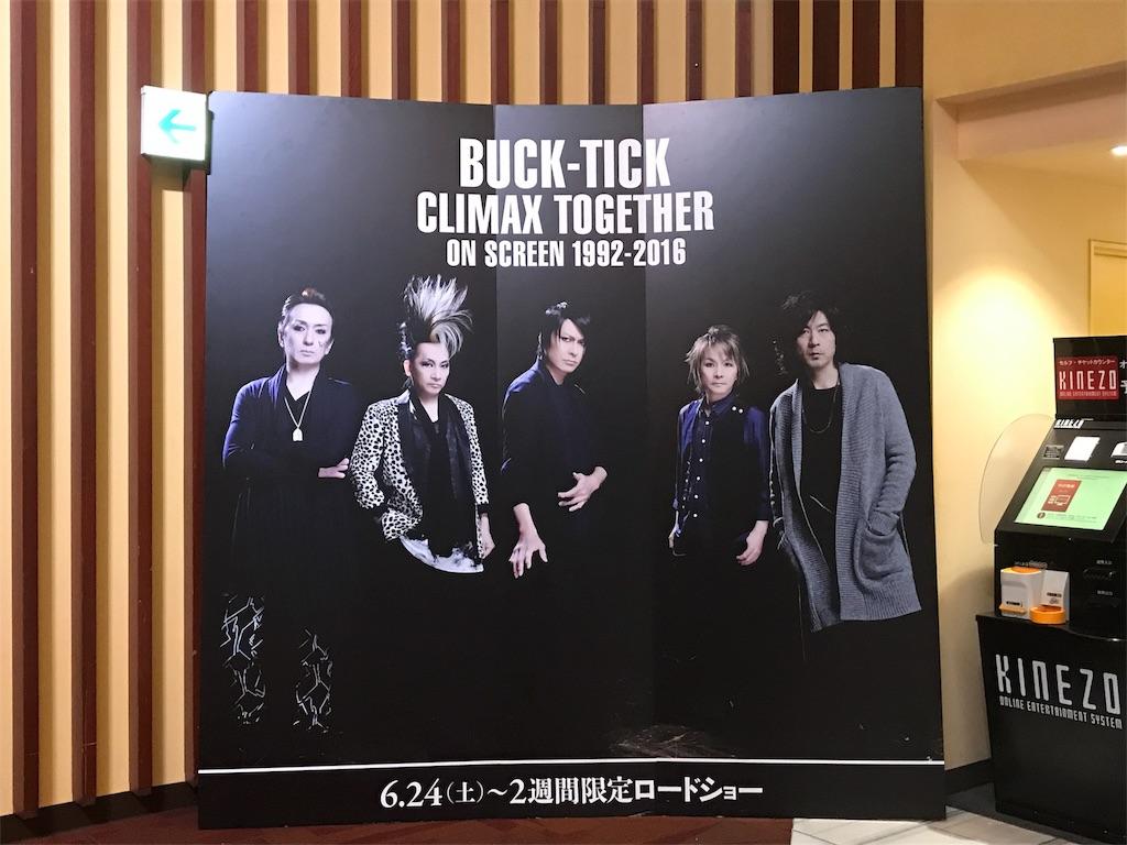 f:id:uedashin:20170702161744j:image