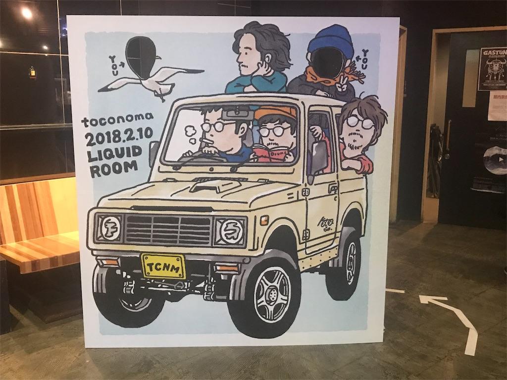 f:id:uedashin:20180210205809j:image