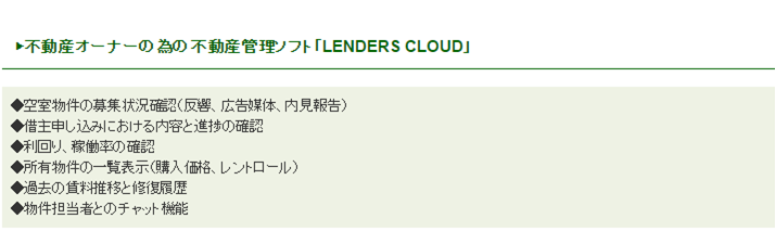 f:id:uedatakako:20161123160910p:plain