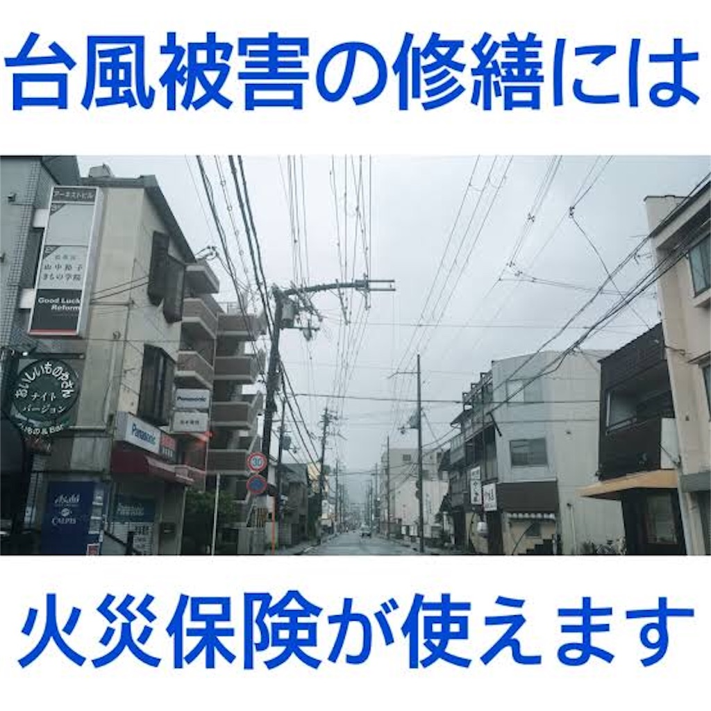 f:id:uedatakako:20191108083232j:image
