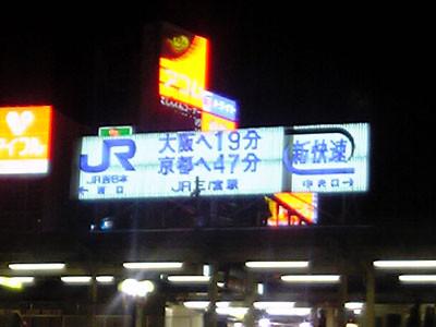 https://cdn-ak.f.st-hatena.com/images/fotolife/u/uehiro/20060204/20060204195631.jpg