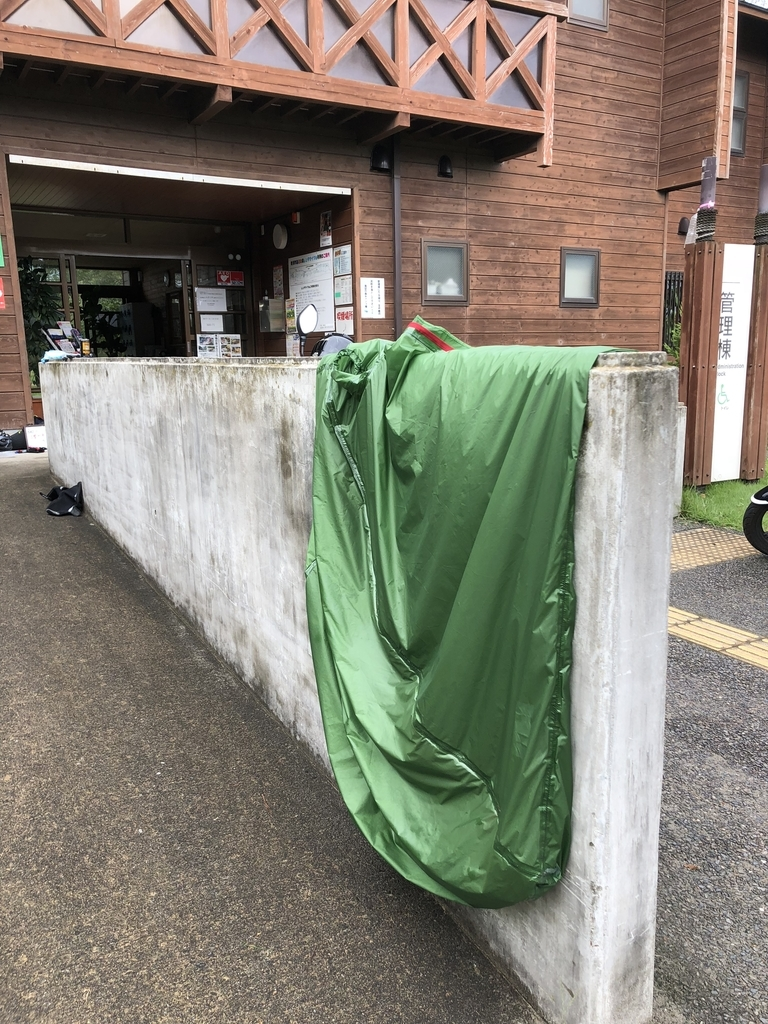 f:id:uehiro_outdoor:20180914232047j:plain