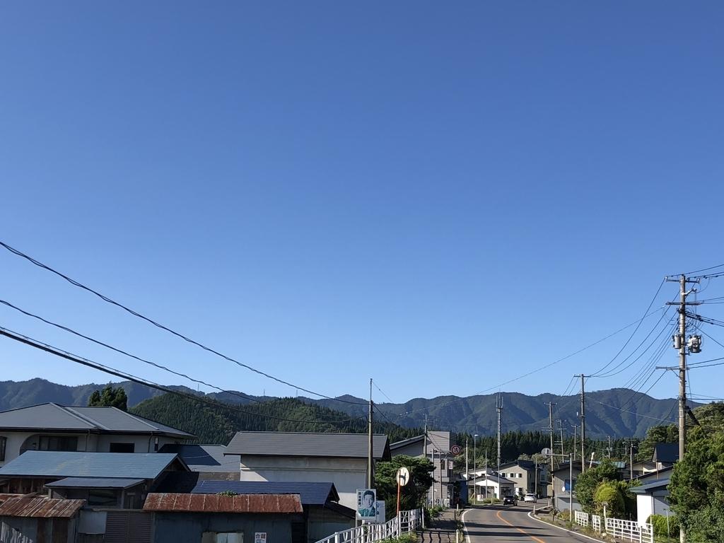 f:id:uehiro_outdoor:20180917223306j:plain
