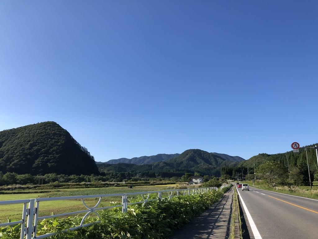 f:id:uehiro_outdoor:20180917223348j:plain