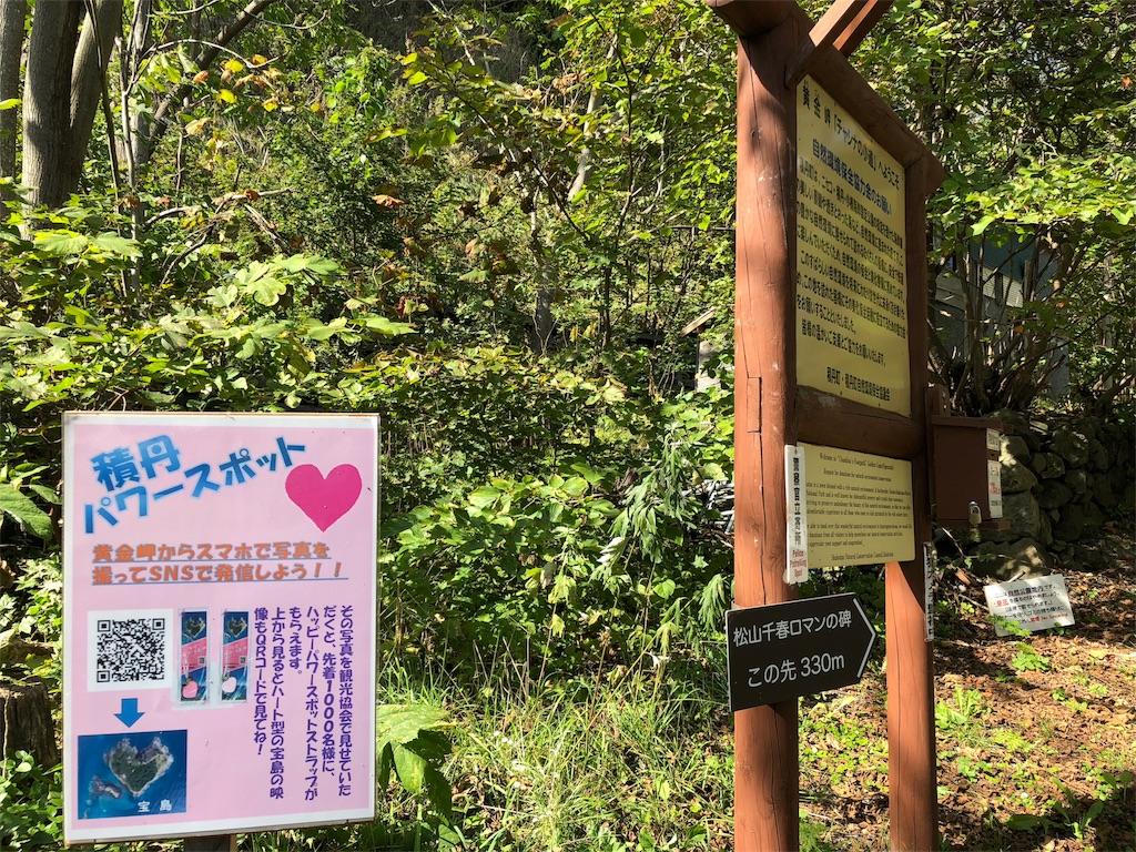 f:id:uehiro_outdoor:20180921212940j:image
