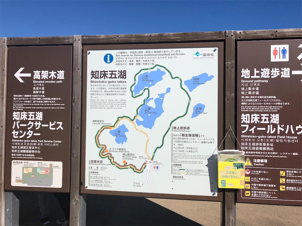 f:id:uehiro_outdoor:20181007081636j:image