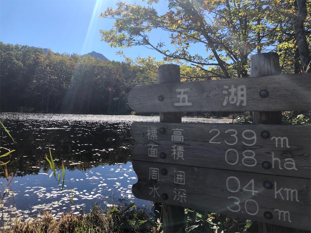 f:id:uehiro_outdoor:20181007082910j:image