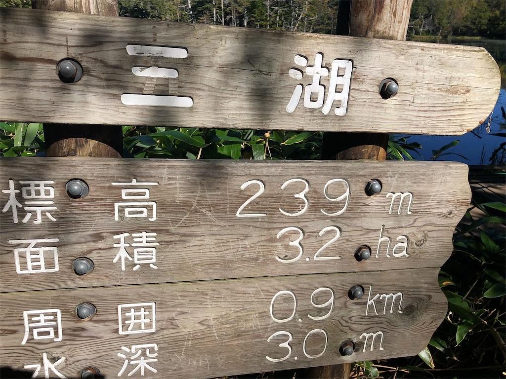 f:id:uehiro_outdoor:20181007083747j:image