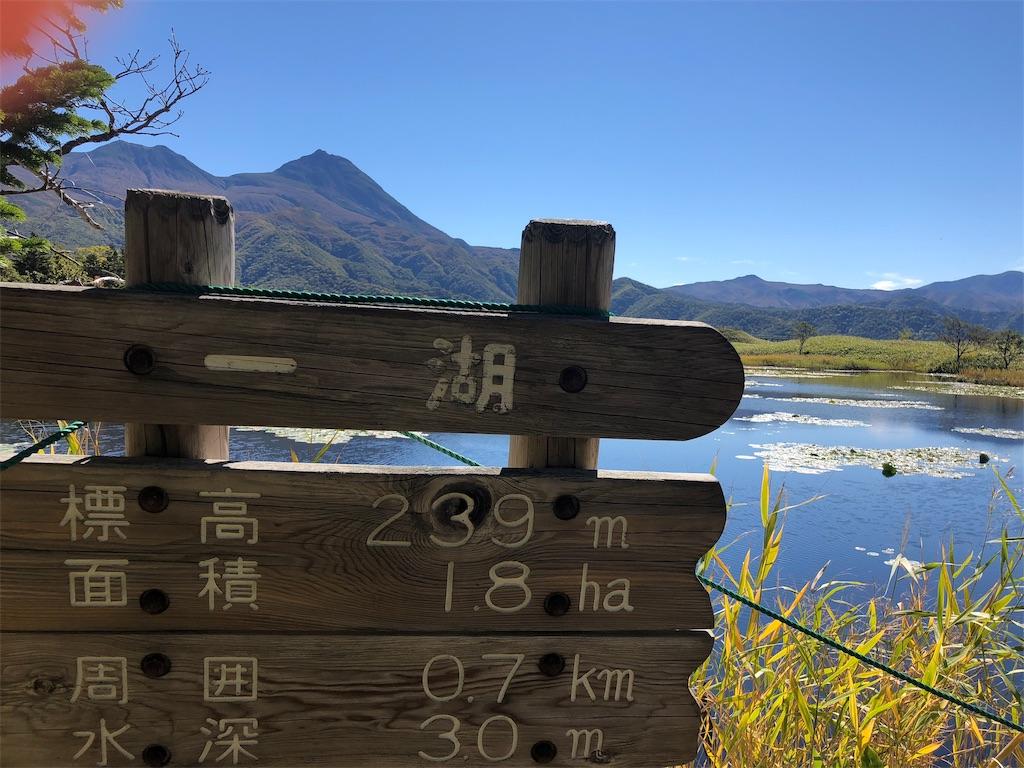 f:id:uehiro_outdoor:20181007084446j:image