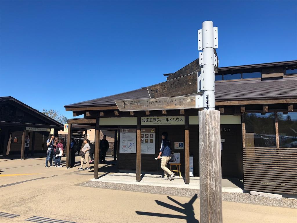 f:id:uehiro_outdoor:20181007084903j:image