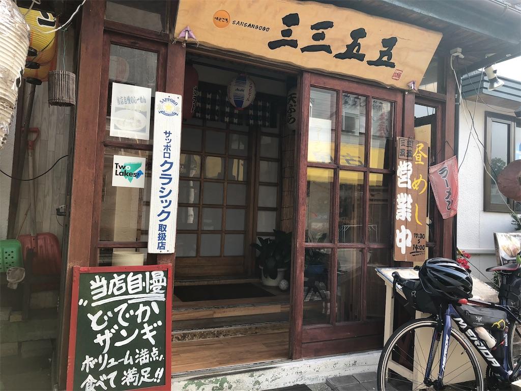 f:id:uehiro_outdoor:20181007090114j:image