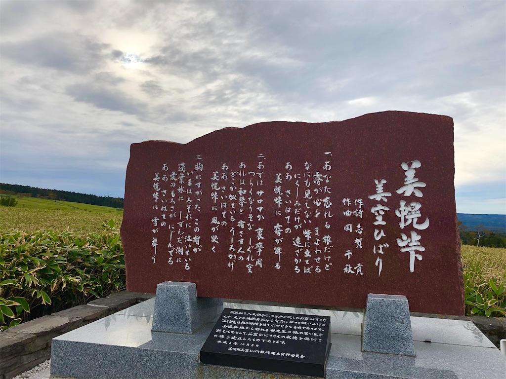f:id:uehiro_outdoor:20181007090719j:image
