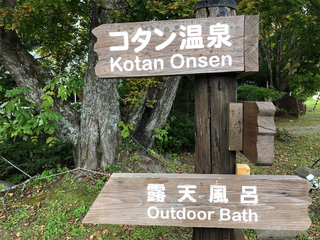 f:id:uehiro_outdoor:20181007090923j:image