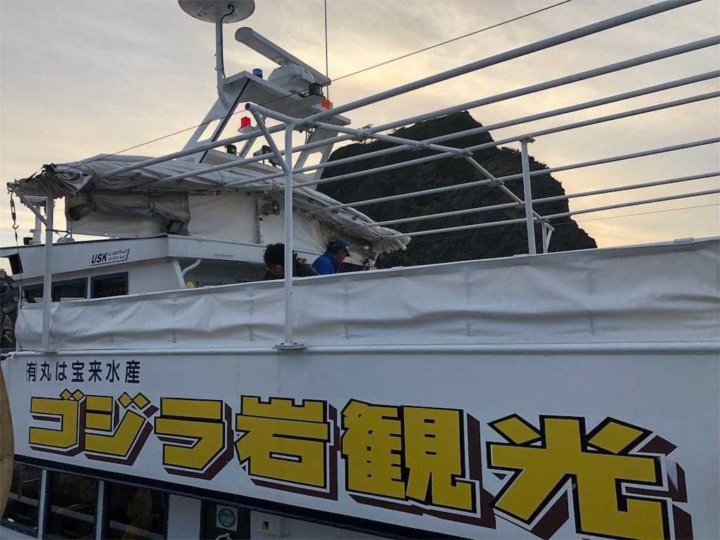 f:id:uehiro_outdoor:20181007093716j:image