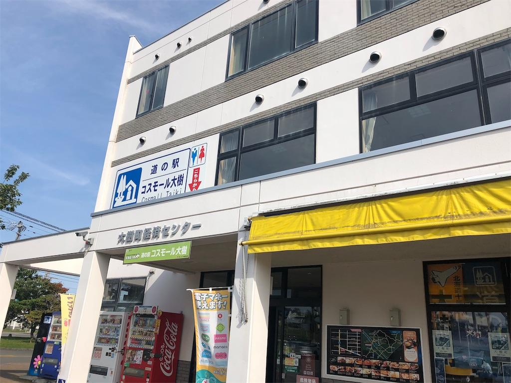 f:id:uehiro_outdoor:20181012191453j:image