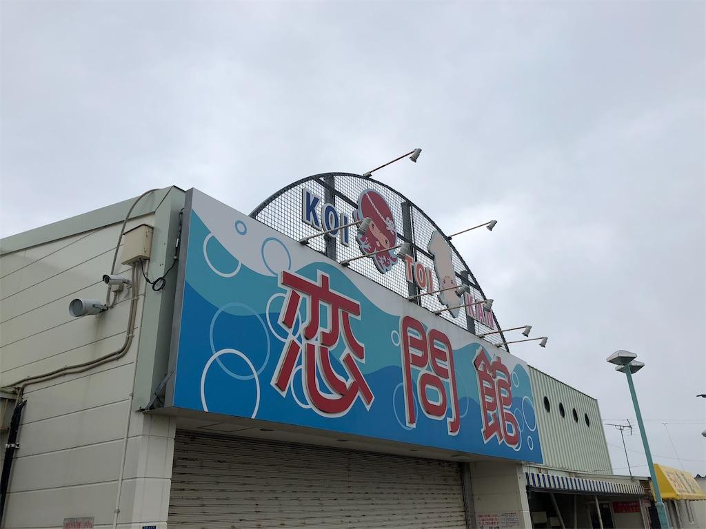 f:id:uehiro_outdoor:20181012195334j:image
