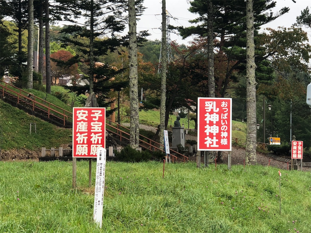 f:id:uehiro_outdoor:20181012195621j:image