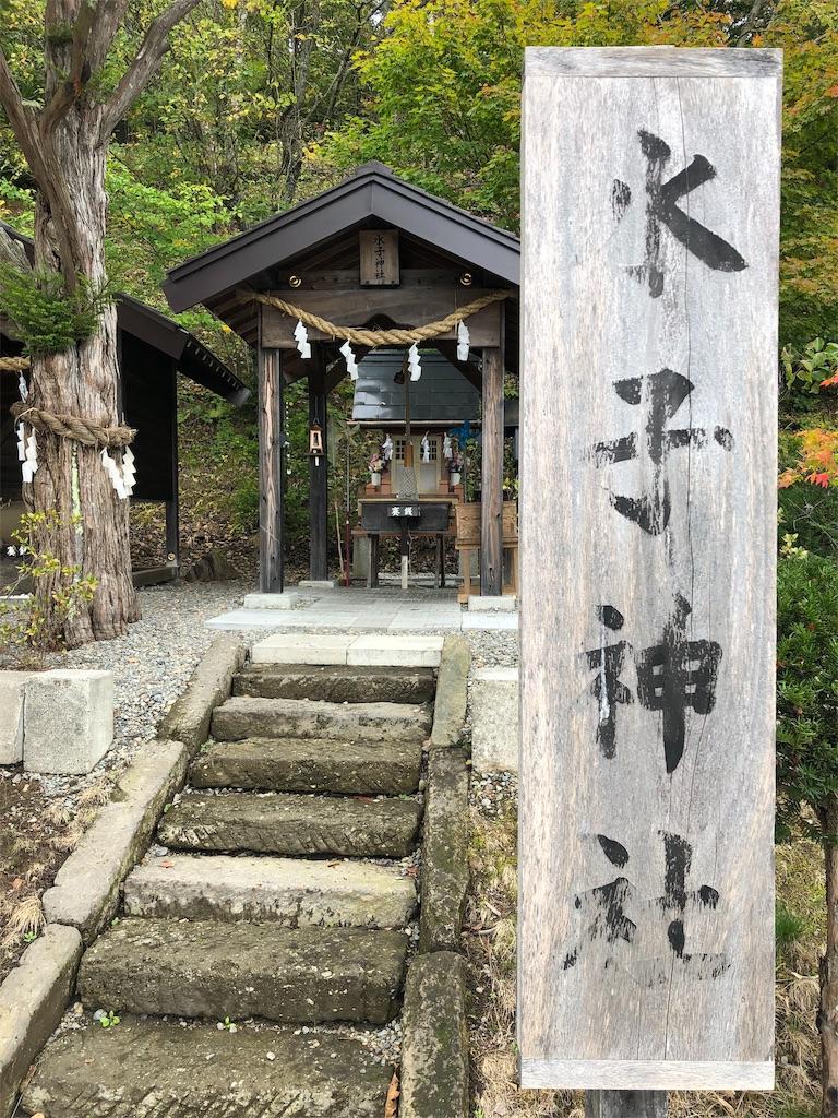 f:id:uehiro_outdoor:20181012195633j:image