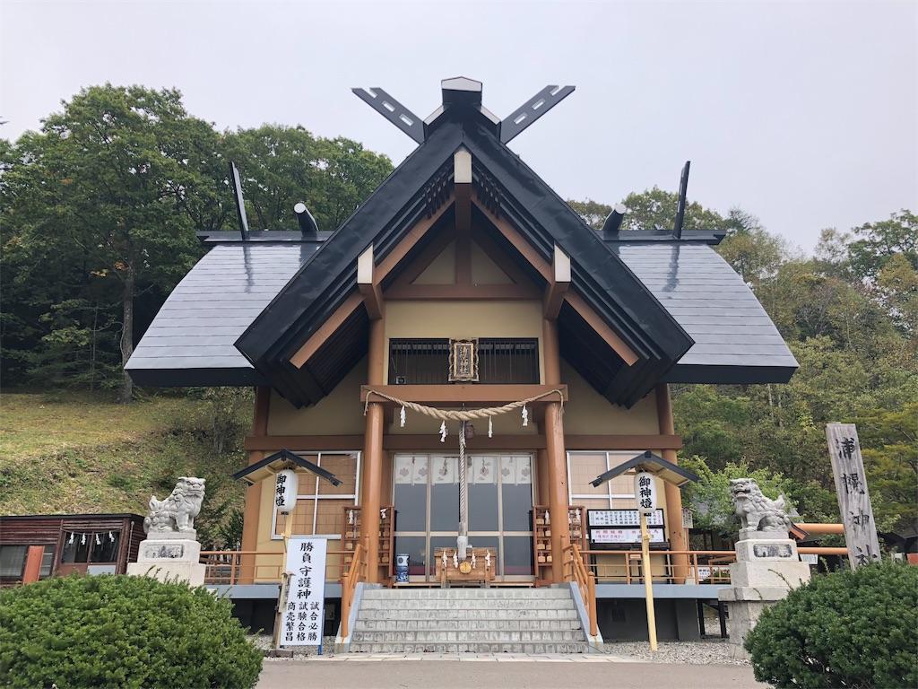 f:id:uehiro_outdoor:20181012195636j:image