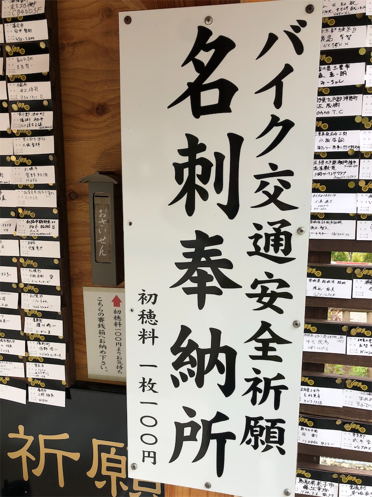 f:id:uehiro_outdoor:20181012195644j:image