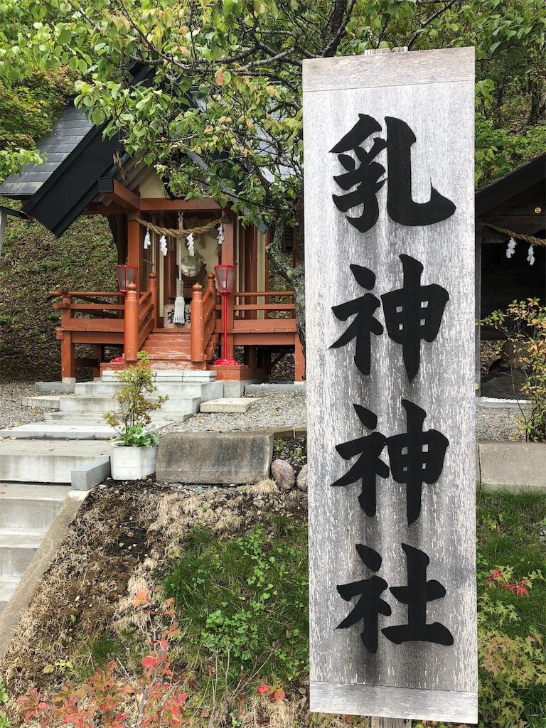f:id:uehiro_outdoor:20181012195647j:image