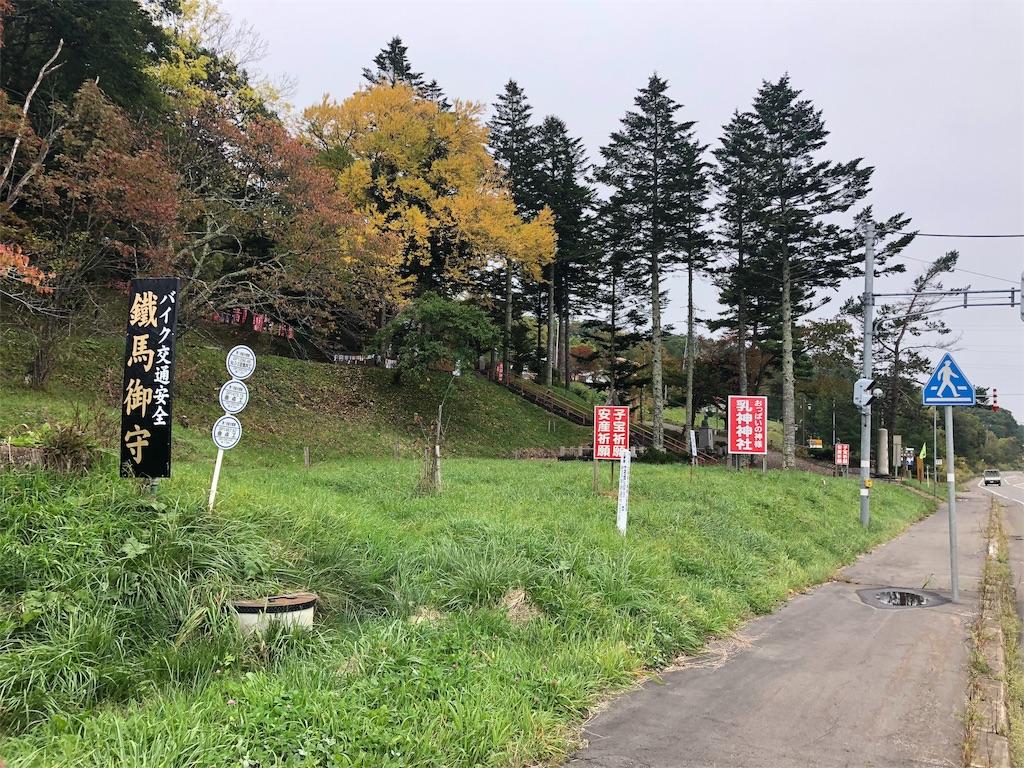 f:id:uehiro_outdoor:20181012195654j:image