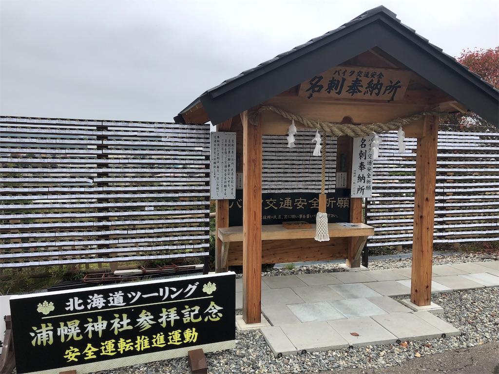 f:id:uehiro_outdoor:20181012195700j:image