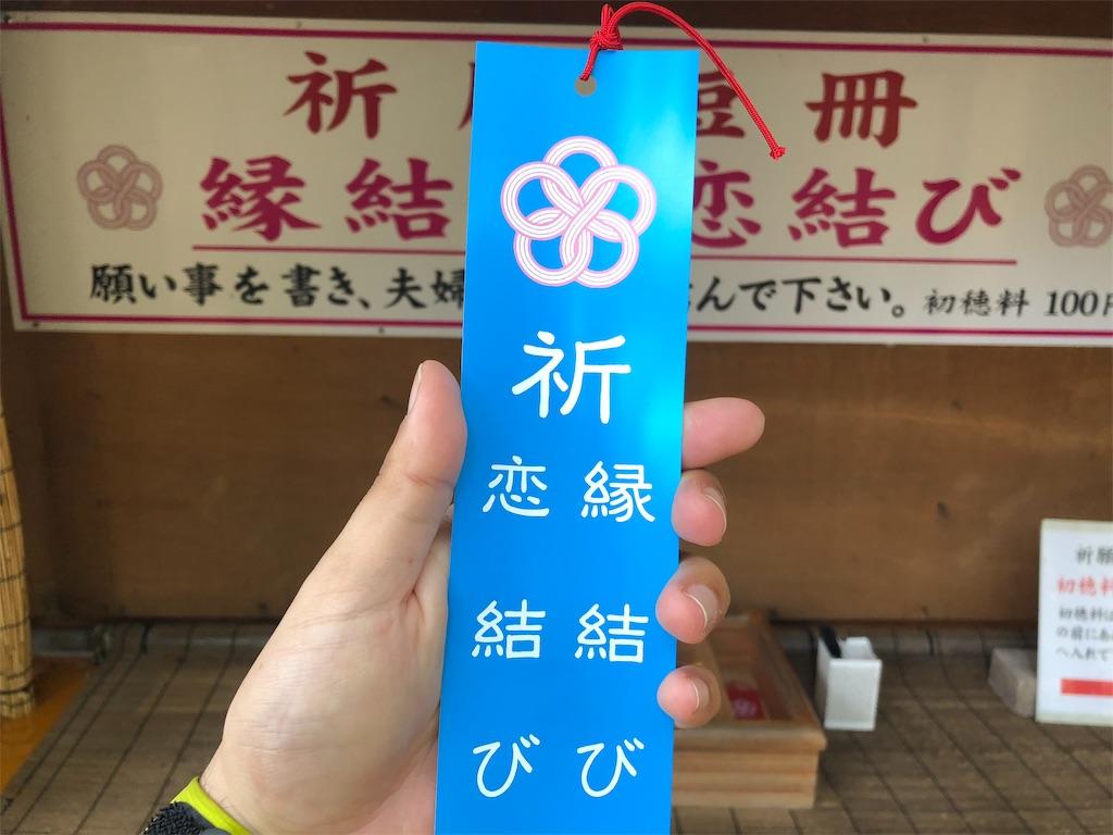 f:id:uehiro_outdoor:20181012195703j:image