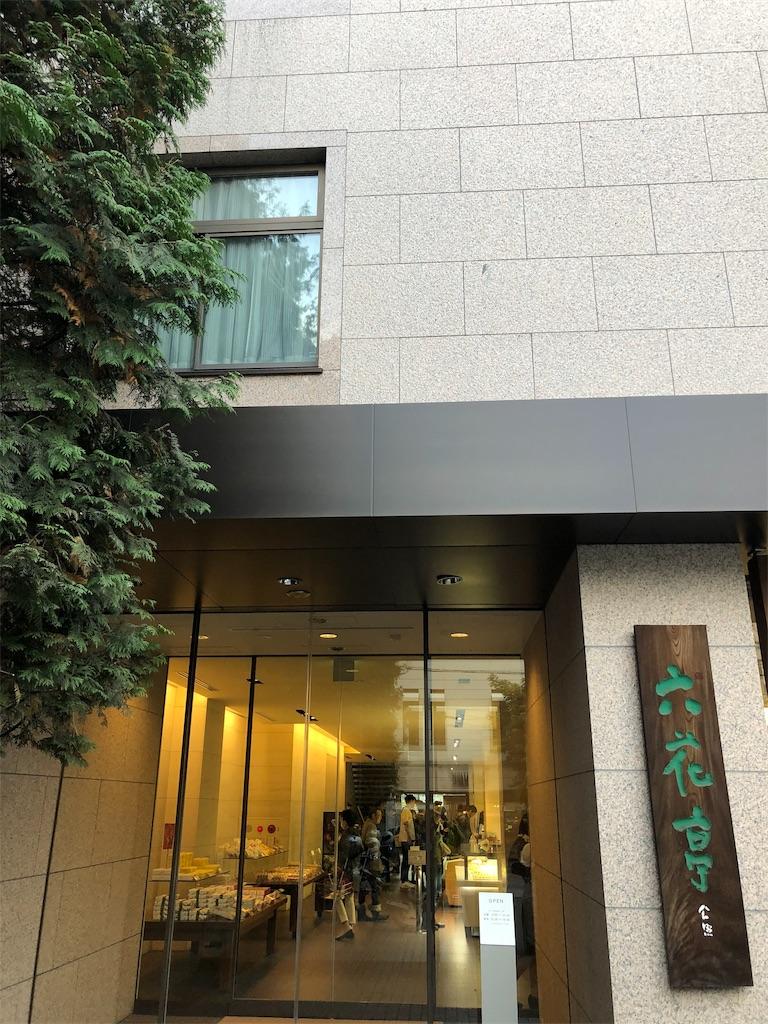 f:id:uehiro_outdoor:20181012195927j:image