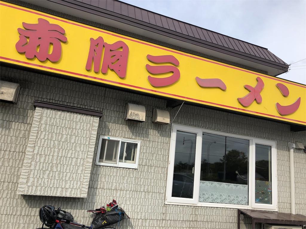 f:id:uehiro_outdoor:20181012195933j:image