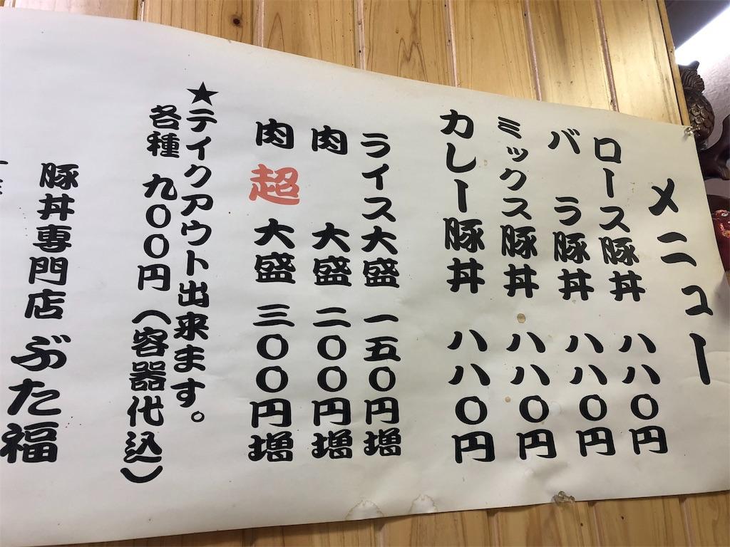 f:id:uehiro_outdoor:20181012201009j:image