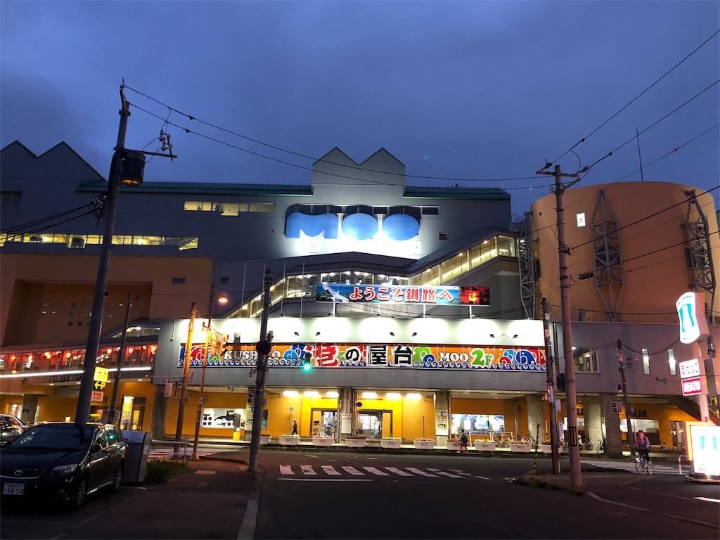 f:id:uehiro_outdoor:20181012201836j:image