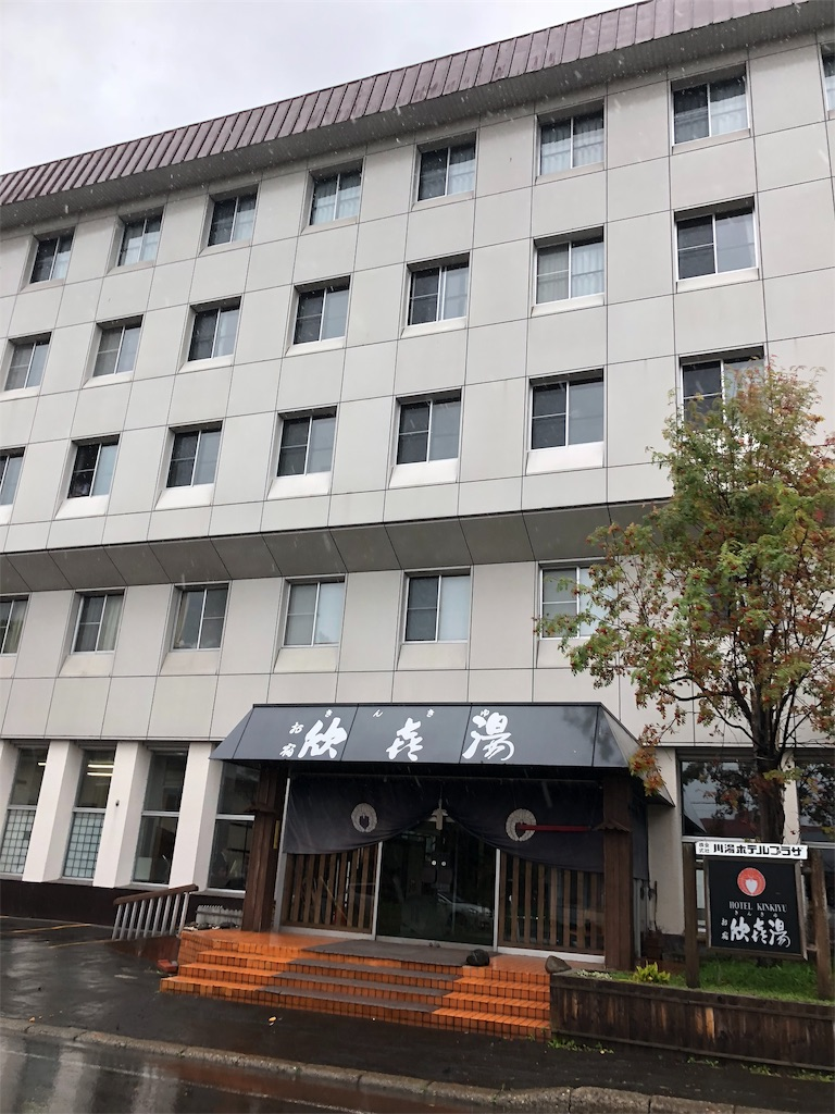 f:id:uehiro_outdoor:20181012202643j:image