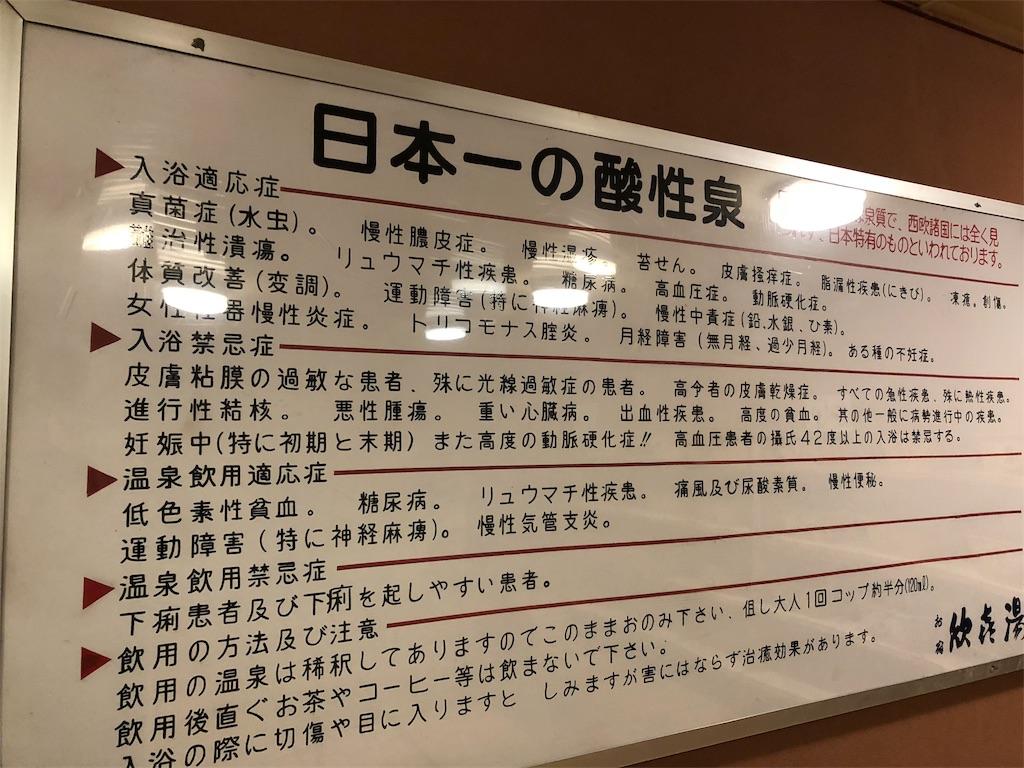 f:id:uehiro_outdoor:20181104210910j:image