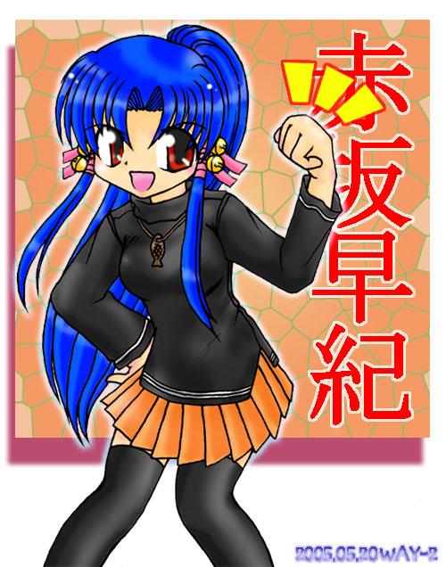 https://cdn-ak.f.st-hatena.com/images/fotolife/u/uei_nanigashi/20190807/20190807192550.jpg