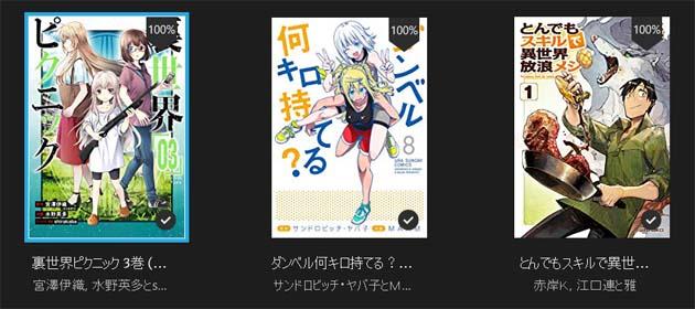 f:id:uei_nanigashi:20190820010500j:plain