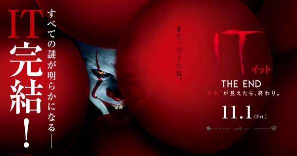 f:id:uei_nanigashi:20191109115015j:plain