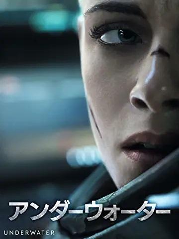 f:id:uei_nanigashi:20200928002403j:plain
