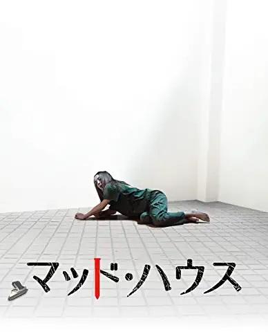f:id:uei_nanigashi:20201101023305j:plain