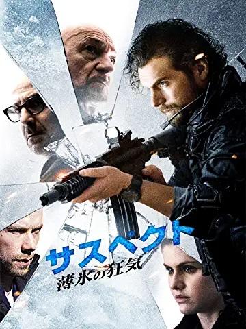 f:id:uei_nanigashi:20201214012247j:plain