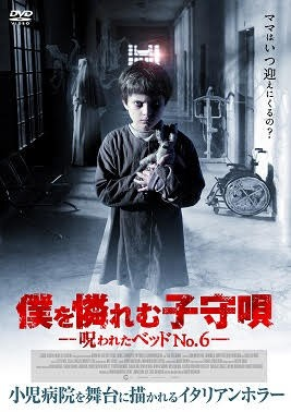 f:id:uei_nanigashi:20201221010122j:plain