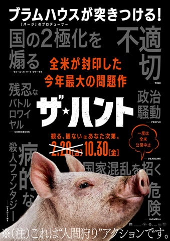 f:id:uei_nanigashi:20210426004337j:plain