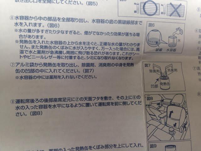 f:id:uejitarou:20181223224826j:plain