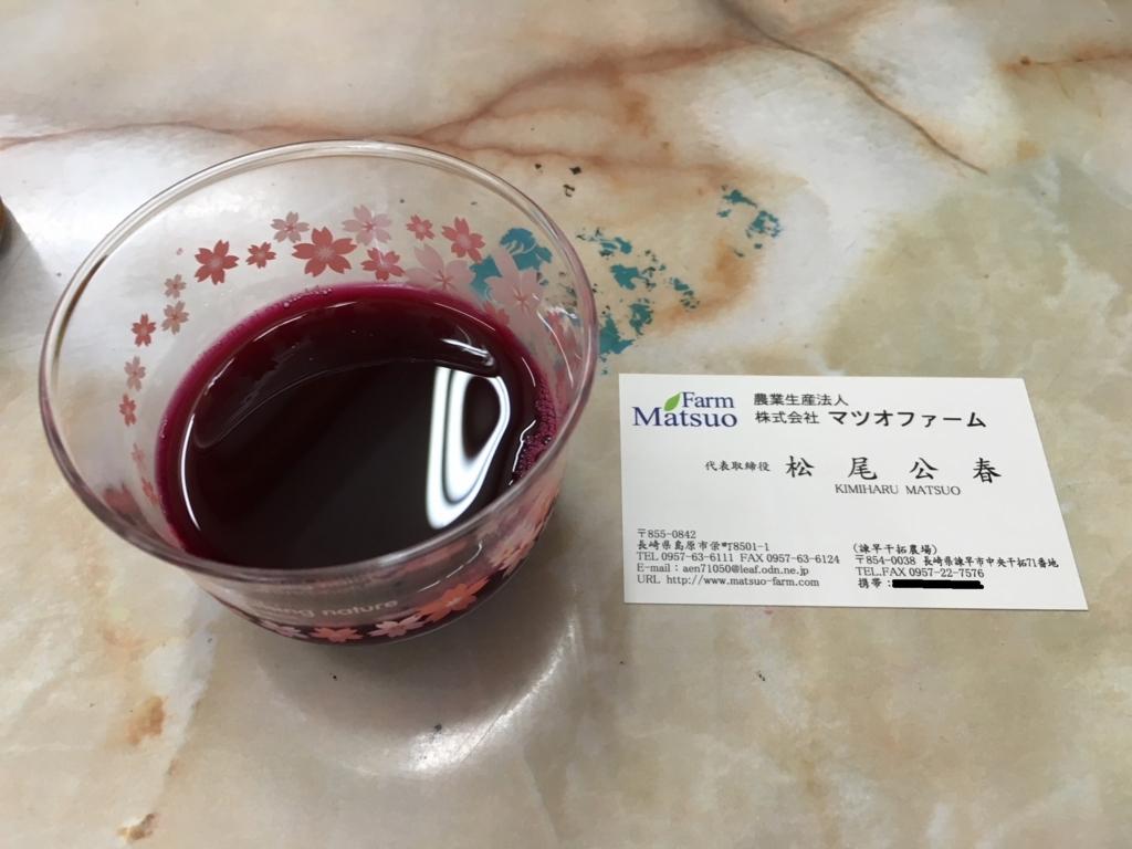 f:id:ueki_suisan:20180621101931j:plain
