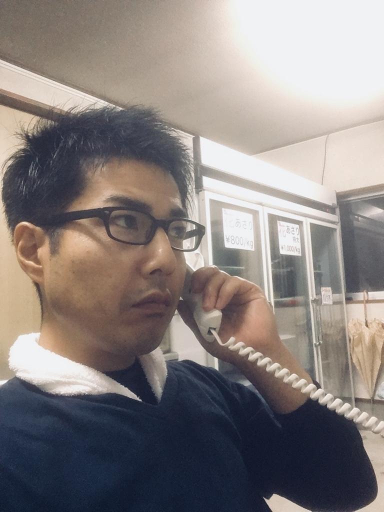 f:id:ueki_suisan:20180625093147j:plain