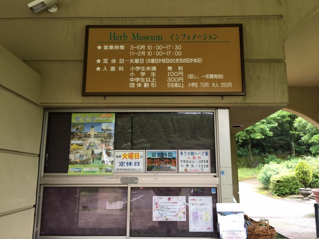 f:id:ueki_suisan:20180629203236j:plain