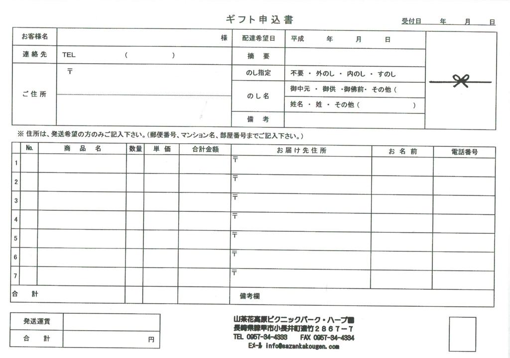 f:id:ueki_suisan:20180629210752j:plain
